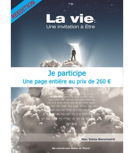 Page entiere